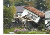地震被災後の対応